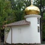 Храм в Ялте